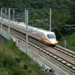 Rail Parts
